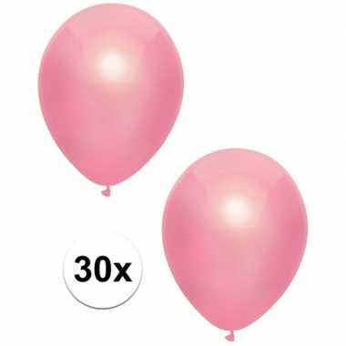 30x roze metallic ballonnen 30 cm
